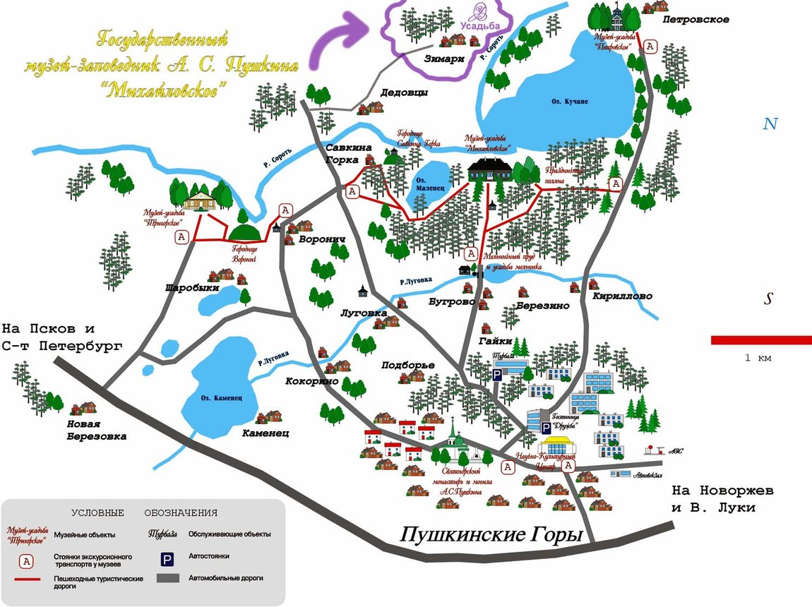 Схема проезда до Усадьбы